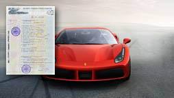 Владивосток займ под птс реклама на авто за деньги в томске